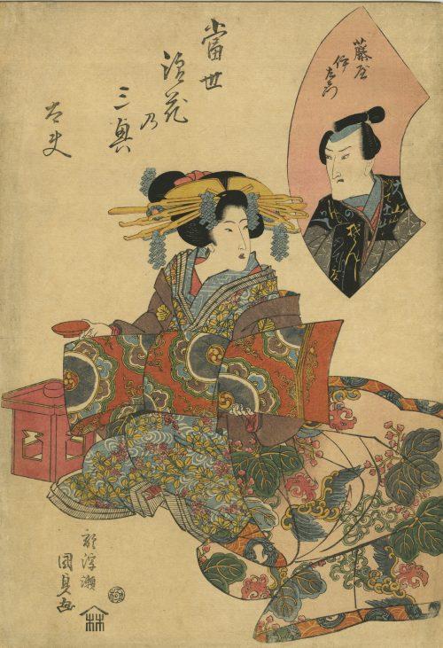 0197-2_O3_Kunisada