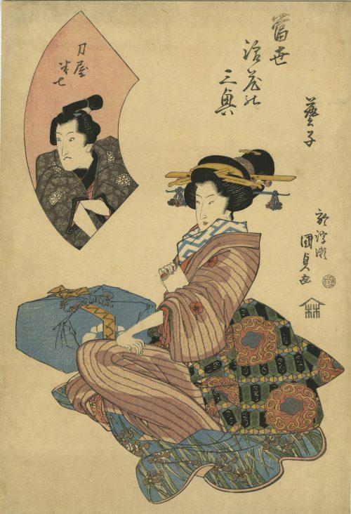 0197-3_O3_Kunisada
