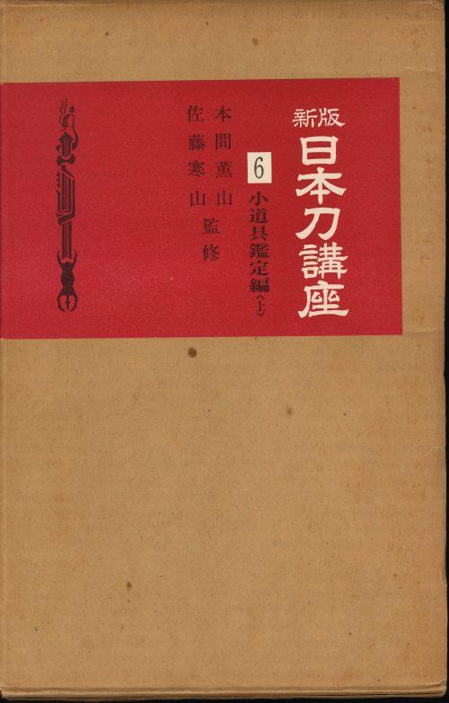 Book Onin