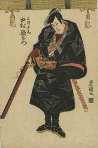 0176_O_Toyokuni I