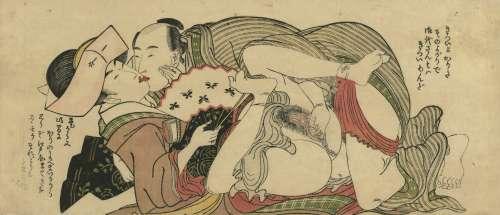 0188-2_HH_Utamaro_Shunga