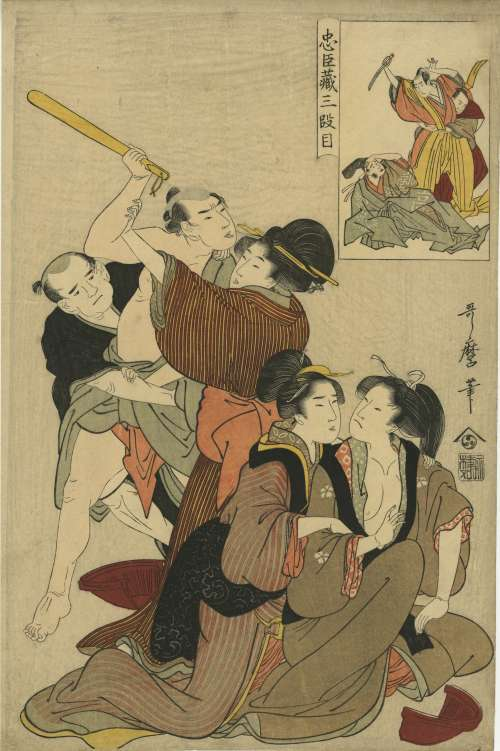 0192_O_Utamaro