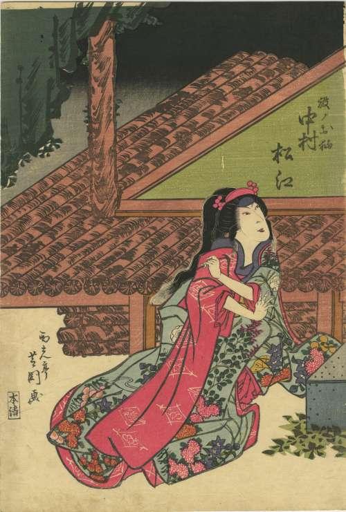 0205-1_Shibakuni