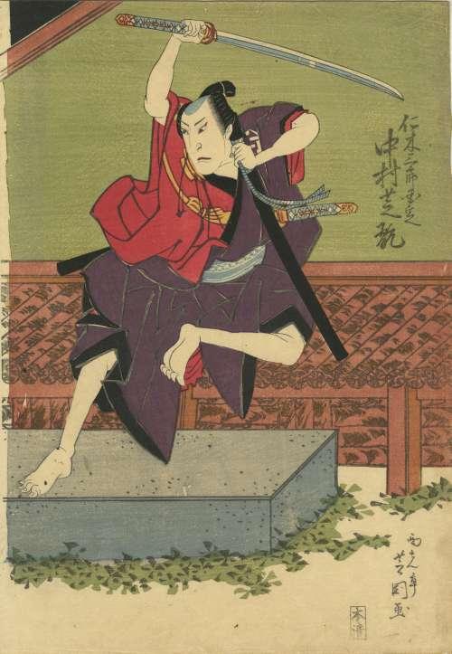 0205-2_Shibakuni