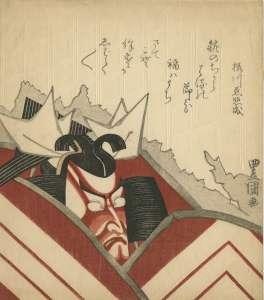 0217_SS_Toyokuni