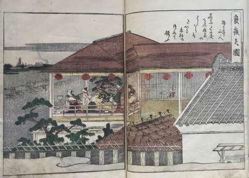 JB_023-2 Utamaro