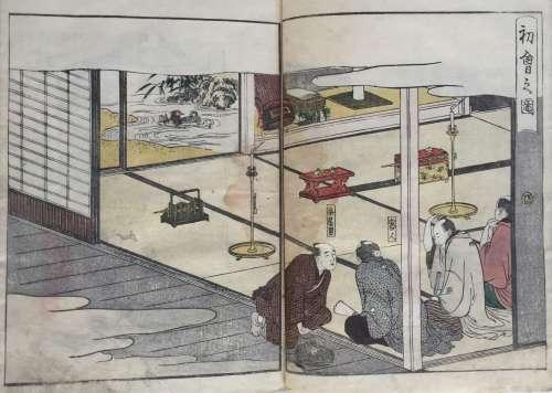 JB_023-3 Utamaro