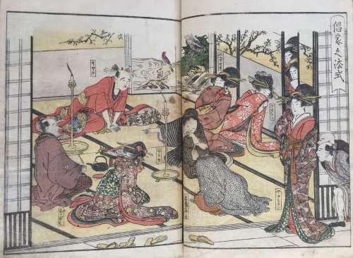 JB_023-7 Utamaro