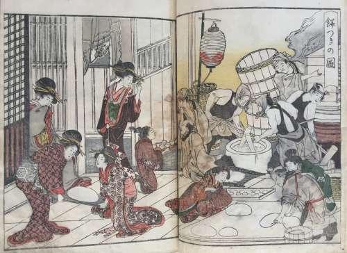 JB_023-8 Utamaro