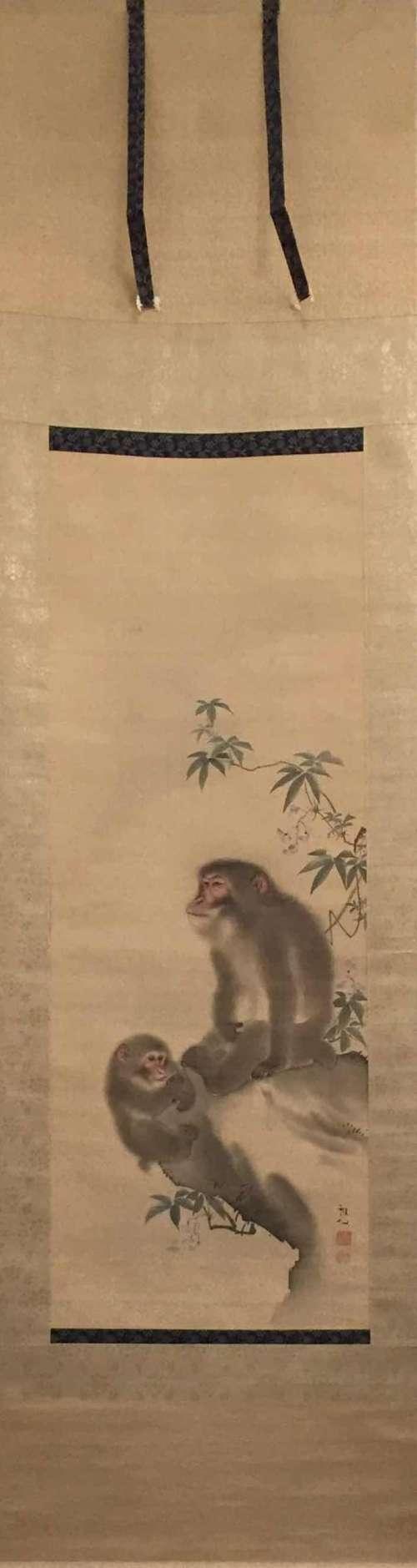 SVJD 0009-1. Mori Sosen
