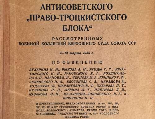 """""""Элегия"""" Введенского. О чем эти стихи?"""