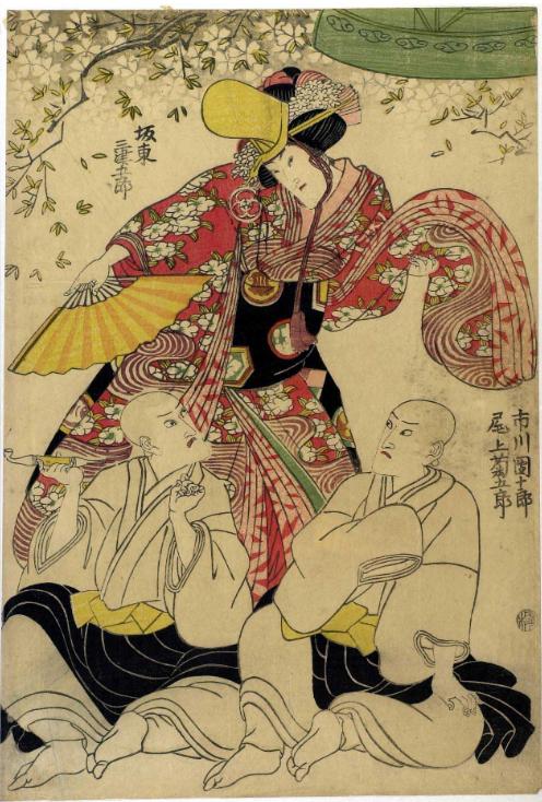 Bando Mitsugoro, Ichikawa Danjuro, Onoe Kikugoro. Nakamura Theater; 1816.