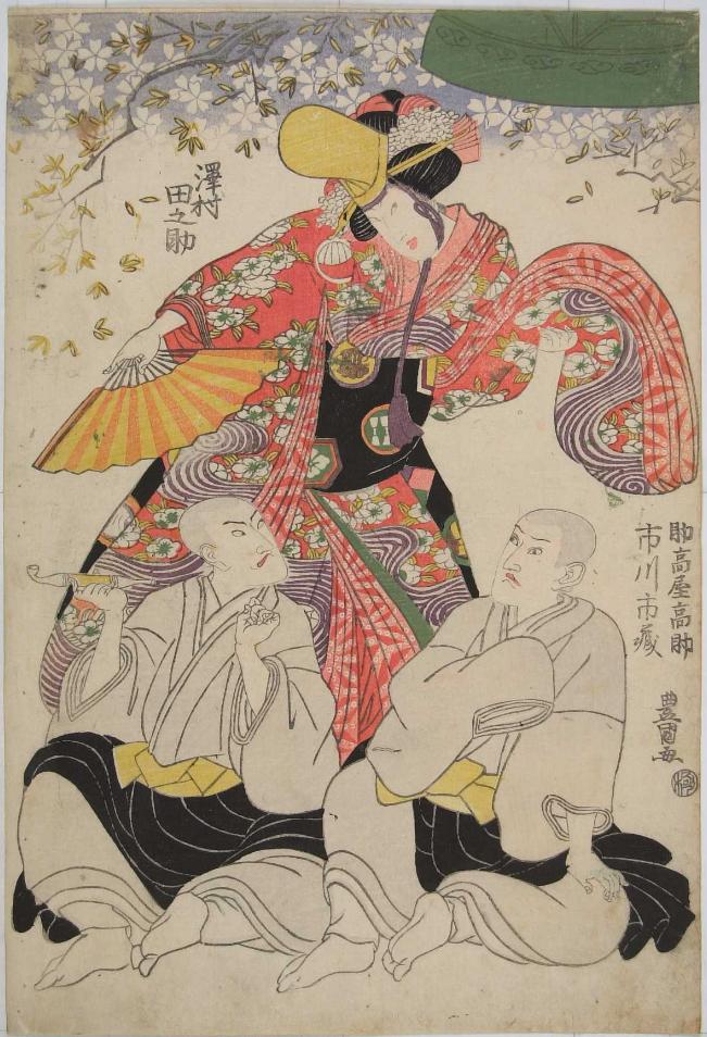 Tanosuke Sawamura, Sukedakaya Kosuke, Ichizo Ichikawa. Nakamura Theater. 1813.