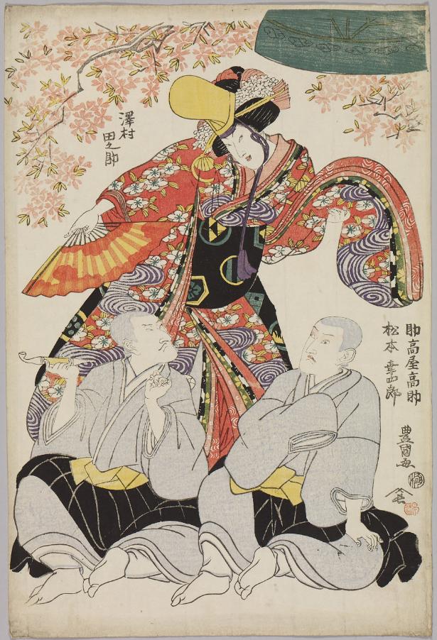 Tanosuke Sawamura, Sukedakaya Kosuke, Koshiro Matsumoto. Ichimura Theater. 1810.