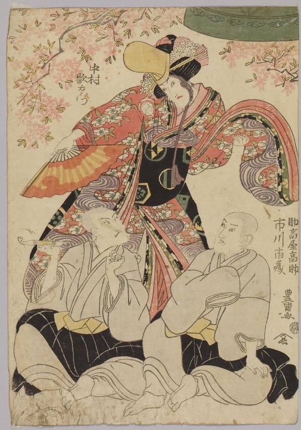 Utaemon Nakamura, Sukedakaya Kosuke, Ichizo Ichikawa. Nakamura Theater. 1812