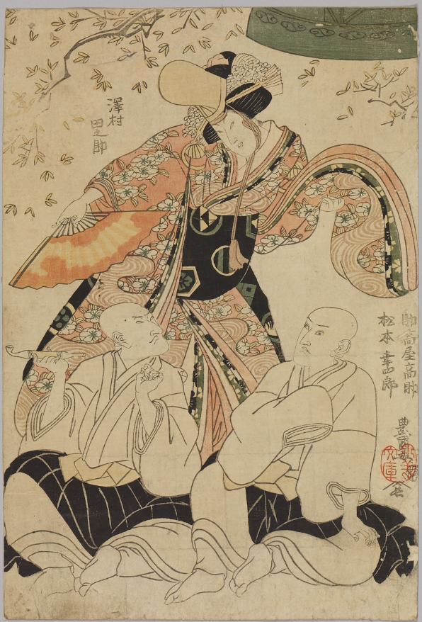 Tanosuke Sawamura, Sukedakaya Kosuke, Koshiro Matsumoto Ichimura Theater. 1810.