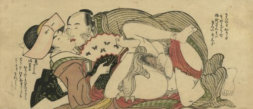 Kitagawa Utamaro. Series of four horizontal hosoban shunga prints.