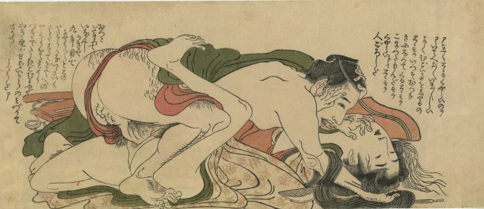 Kitagawa Utamaro. Series of four horizontal hosoban shunga prints.