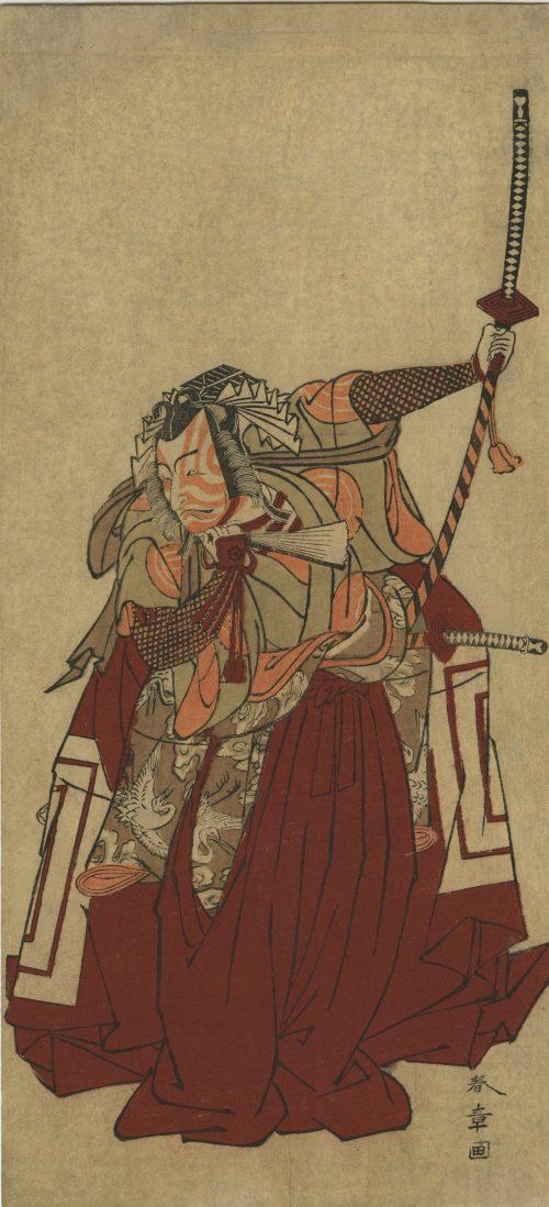 Katsukawa Shunshō. Itchikawa Danjuro V in Shibaraku as Kamakura Gongoro Kagemasa. Circa 1770's.