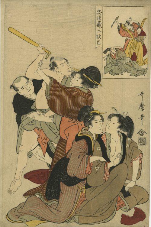 Kitagawa Utamaro. Chûshingura, Act III. 1801-02.