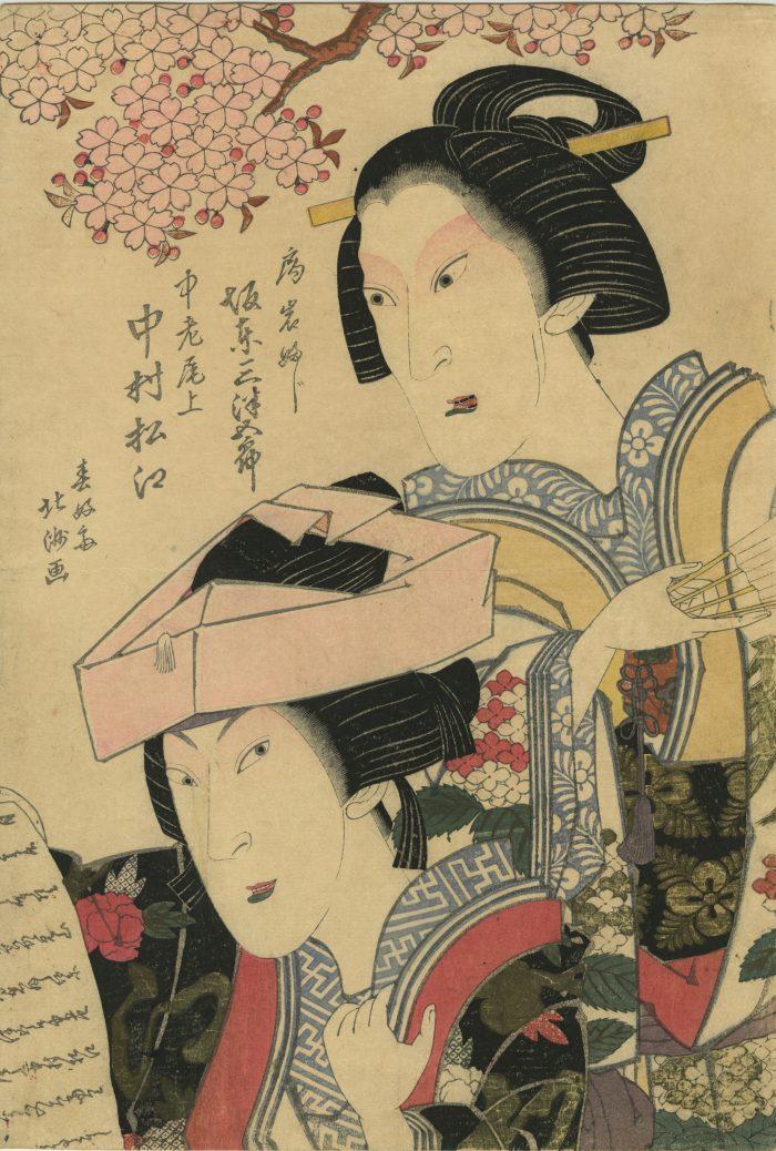 Shunkōsai Hokushū. Actors Bandô Mitsugorô III as Lady Iwafuji and Nakamura Matsue III as Lady Onoe. 1821.