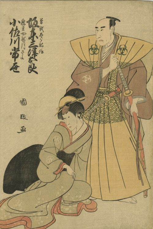 Utagawa Kunimasa. Bando Mitsugoro II and Osagawa Tsuneyo II. 1799.