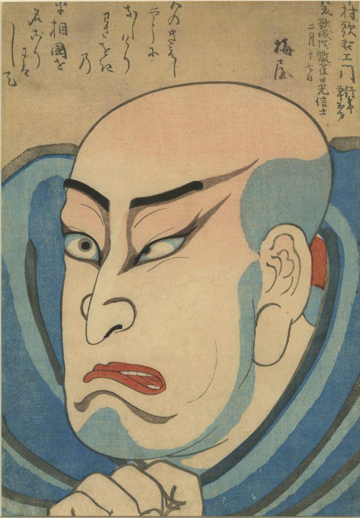 Utagawa Kuniyoshi. Memorial portrait of Nakamura Utaemon IV as a priest. 1852.