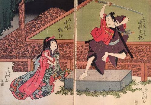Saikotei Shibakuni. Actors Nakamura Matsue III and Nakamura Utaemon III. 1826.