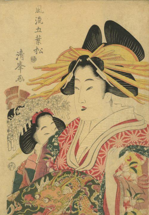 Torii Kiyomitsu II. Courtesan and her Komura from the series Furyu Goyo no Matsu.