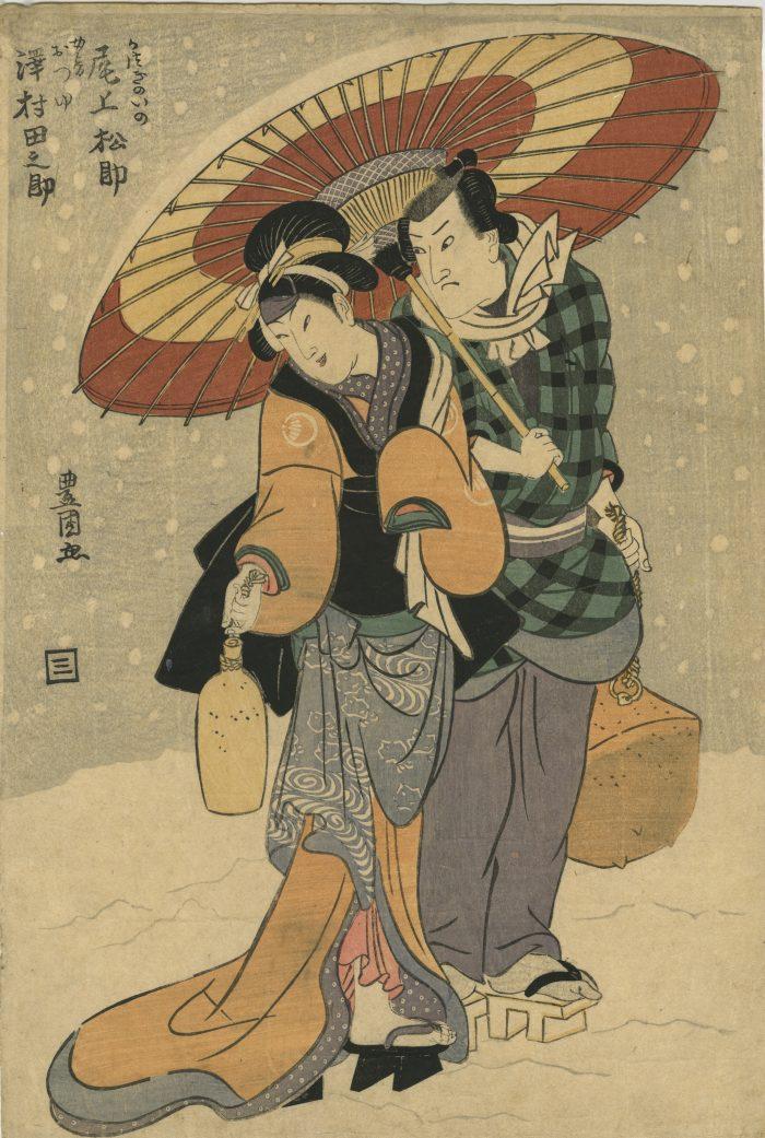Utagawa Toyokuni I. Onoe Matsusuke II as Katsugiino and Sawamura Tanosuke II as Otsuyu. Circa 1810.