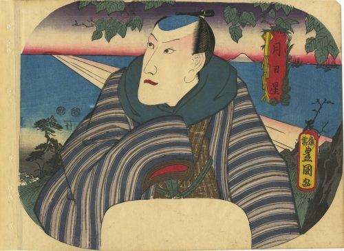 Utagawa Kunisada. Fan print triptych. Jitsu getsu sei no uchi. Sun. Circa 1850.