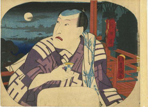 Utagawa Kunisada. Fan print triptych. Jitsu getsu sei no uchi. Moon. Circa 1850.
