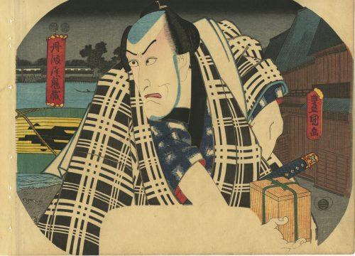 Utagawa Kunisada. Fan print diptych. Ichikawa Ebizo V as Tanbaya Onizo. 1851.