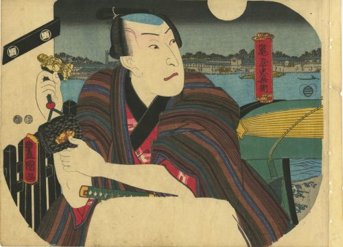 Utagawa Kunisada. Fan print diptych. Sawamura Chojuro V as Kameya Chubei. 1851.