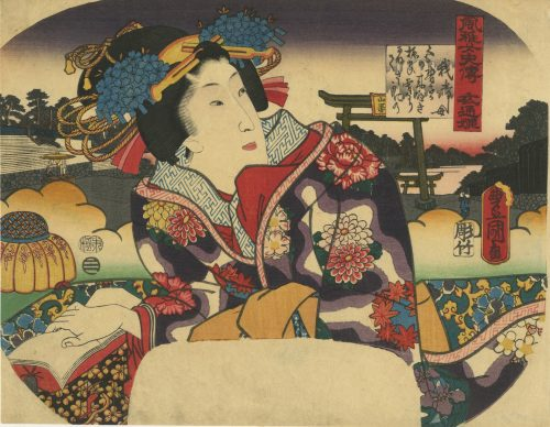 Utagawa Kunisada. Fan print. Women's Elegant Fashions. Beauties Traveling at Yamaokyo. 1859.