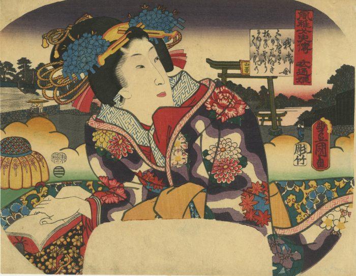 Utagawa Kunisada. Fan print. Women's Elegant Fashions. Beauties Traveling at Yamaokyo. 1859.