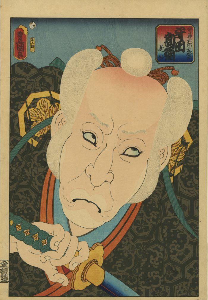 Utagawa Kunisada. Actor Morita Kan'ya XI as Saito Tarozaemon Toshiyuki. 1860.
