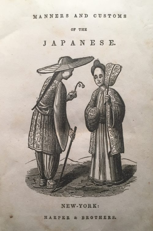 Philipp Franz von Siebold. Manners and Customs of the Japanese, in the Nineteenth Century. 1841.
