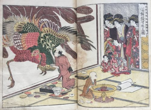 Utamaro. Seiro ehon nenju gyoji (A Picture Book of Annual Events in Yoshiwara). 1804.