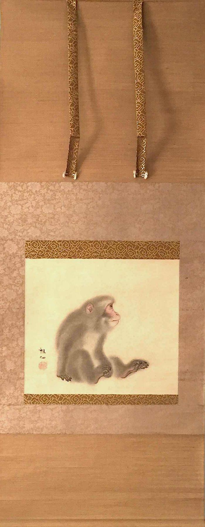 Seated Monkey. Mori Sosen (1747-1821).