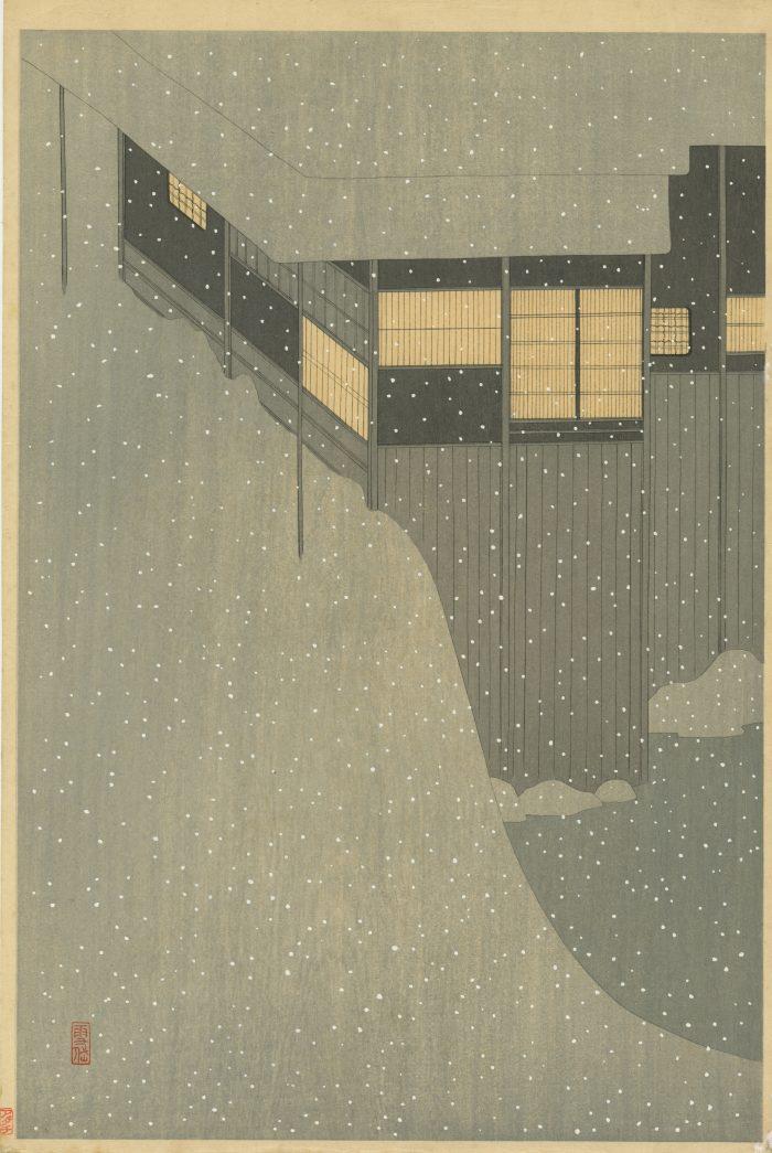Settai Komura. Snowy Morning. 1942.